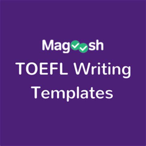 Gre sample essay pdf
